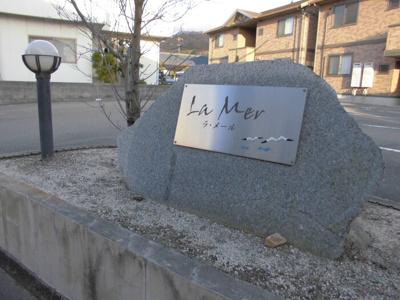 【その他】La Mer