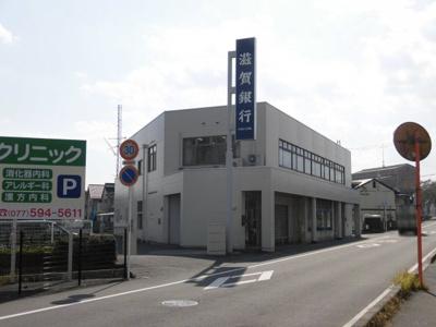 滋賀銀行志賀支店、別カット