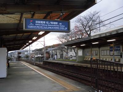 徒歩3分の距離にある京阪松ノ馬場駅