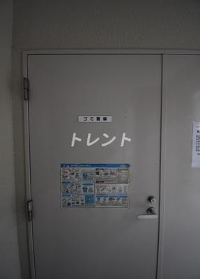 【その他共用部分】シティテラス田町