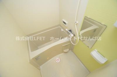 【浴室】ノーブルコート堺筋本町