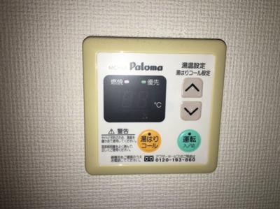 【設備】メゾン・ダリアA