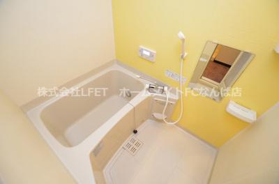【浴室】ラフォーレ島之内Ⅱ