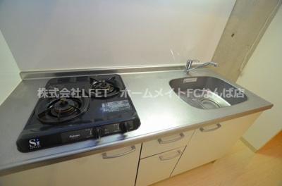 【キッチン】K-flatz