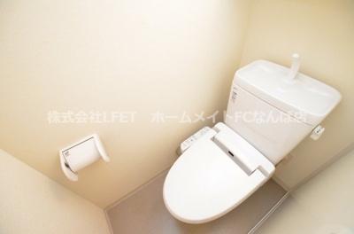 【トイレ】K-flatz