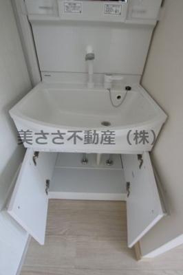 【独立洗面台】峰栄ハイム
