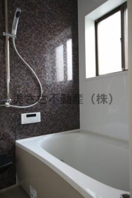 【浴室】峰栄ハイム