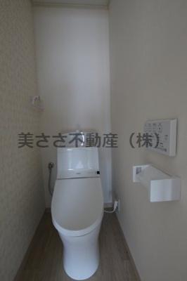 【トイレ】峰栄ハイム