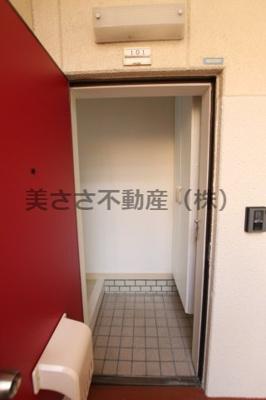 【玄関】峰栄ハイム