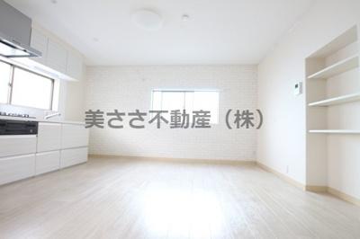 【居間・リビング】峰栄ハイム