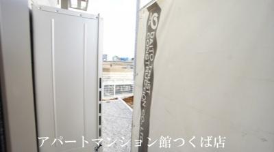 【展望】グレンディールⅠ