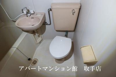 【トイレ】フラット白山第二