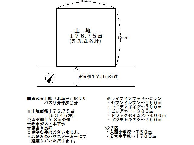 【土地図】坂戸市にっさい花みず木5丁目 売地