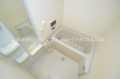 【浴室】ハウスカームリー