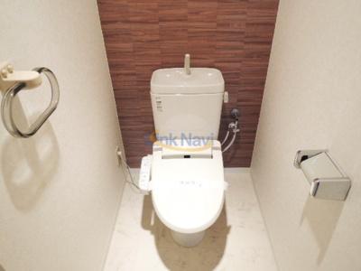 【トイレ】おおきに花川サニーアパートメント