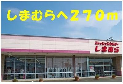【周辺】メゾン ラ・メール
