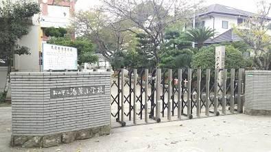 松山市立湯築小学校 445m