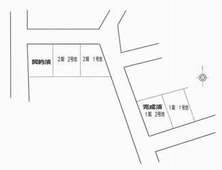 【区画図】大阪府高槻市岡本町 1期2号地 新築戸建