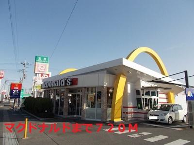 マクドナルドまで720m