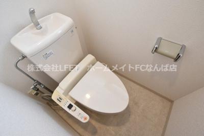【トイレ】エスティライフ難波西