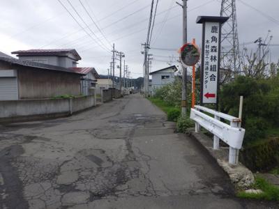【前面道路含む現地写真】鹿角市花輪字刈又・中古住宅