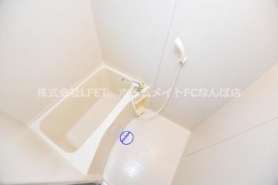 【浴室】コスモ福久2