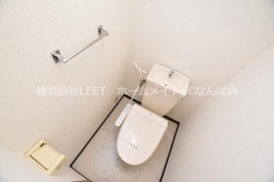 【トイレ】コスモ福久2