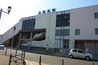 上野芝の駅