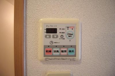 ★浴室乾燥機付き★
