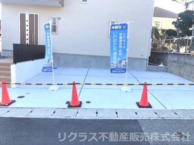 3台駐車可の駐車場です