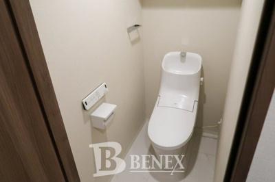 グリーンフォート河田のトイレです