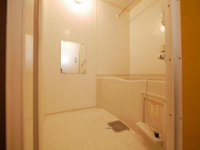 【浴室】【仲介手数料無料】パークヒルズU・D・A