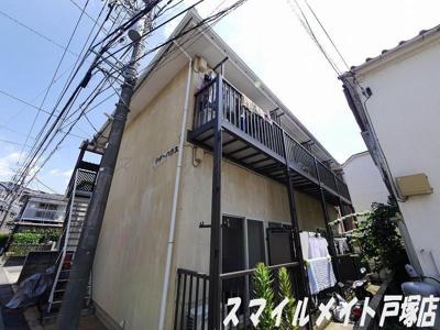 【外観】シダーハウス