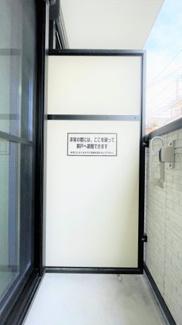 ワコーレヴィータ神戸グランパルク