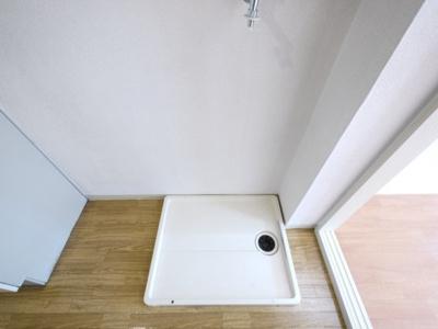 洗濯機置場はもちろん室内