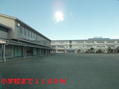 小野小学校まで1100m