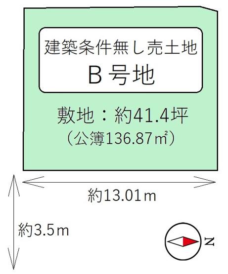 【土地図】京都市山科区北花山山田町