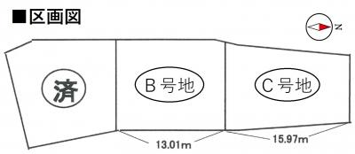 【区画図】京都市山科区北花山山田町