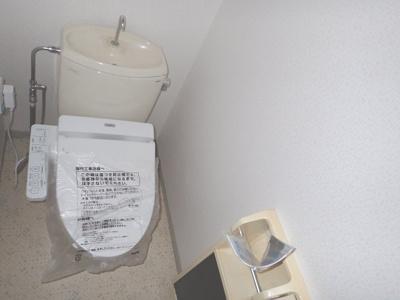【トイレ】コーポ二の丸A