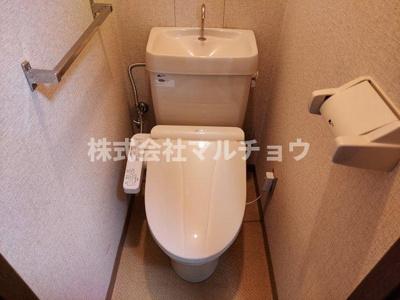【トイレ】シティハイム21