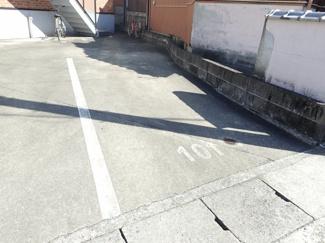【駐車場】マンションTAKUMI