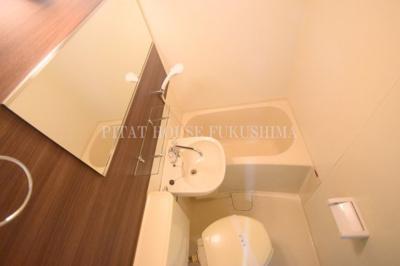 【浴室】エスポアール野田