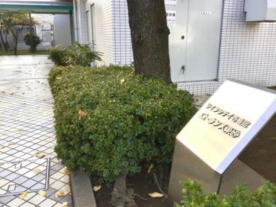 【外観】ツインシティ壱番館エンランズ東砂 6F リフォーム済