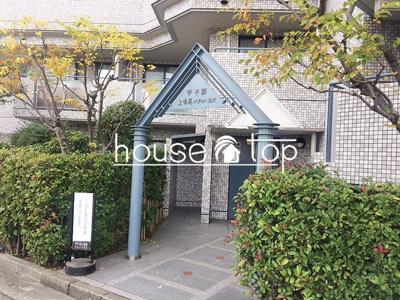 【エントランス】甲子園上鳴尾シティハウス