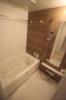 【浴室】ブロッサム塚本公園