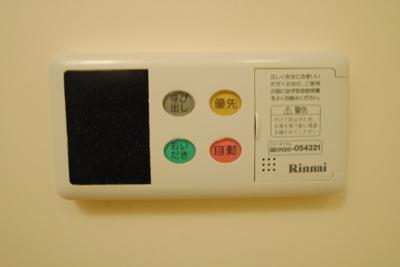 【設備】メゾン・アンティム