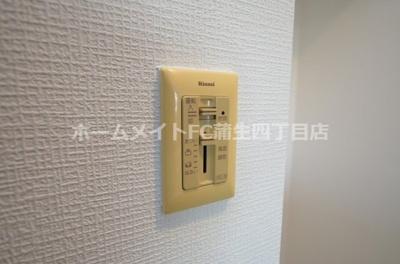 【設備】ディアコート