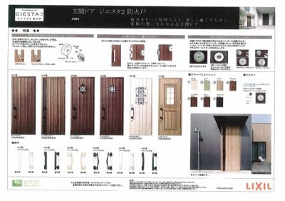 【内観:施工例】八尾市山本町南6丁目 新築戸建