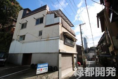 【外観】名古屋荘