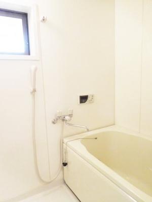 【浴室】緑ヶ丘ハイツ